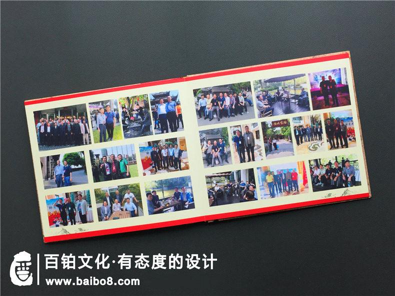 设计战友聚会纪念册的内容
