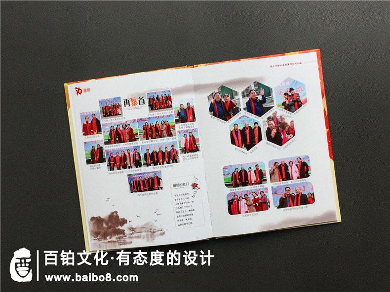 同学聚会纪念册封面如何设计