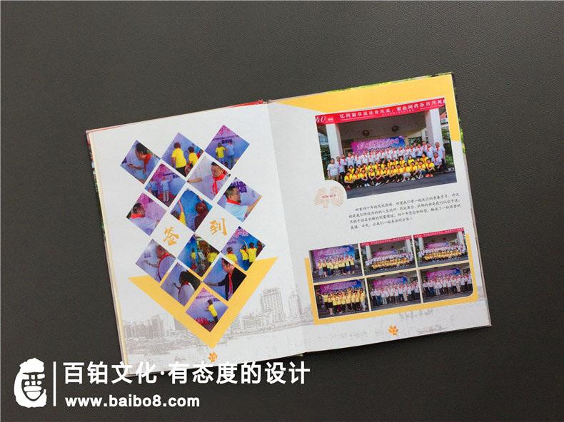 纪念册怎么设计