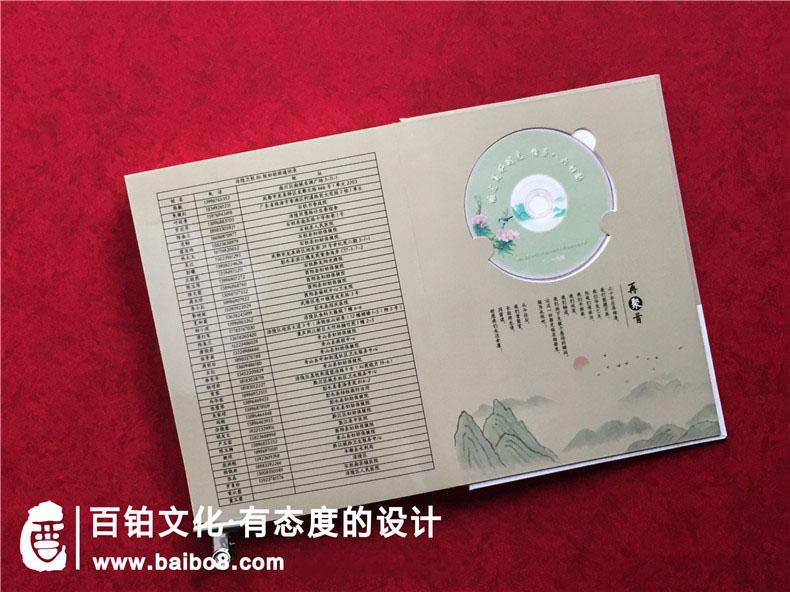 同学纪念册设计手册的内容