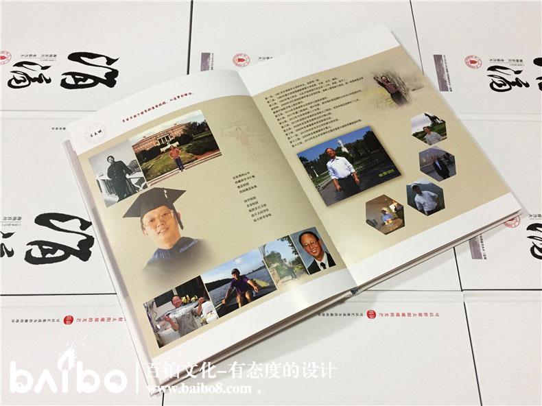 成都纪念画册设计步骤