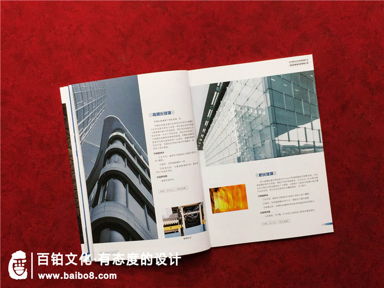 企业画册需要哪些素材