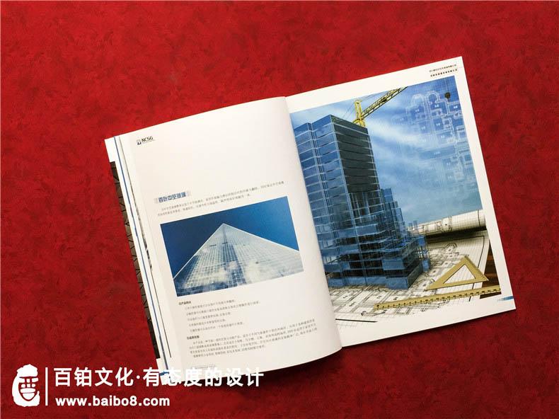 建筑设计公司画册怎么做