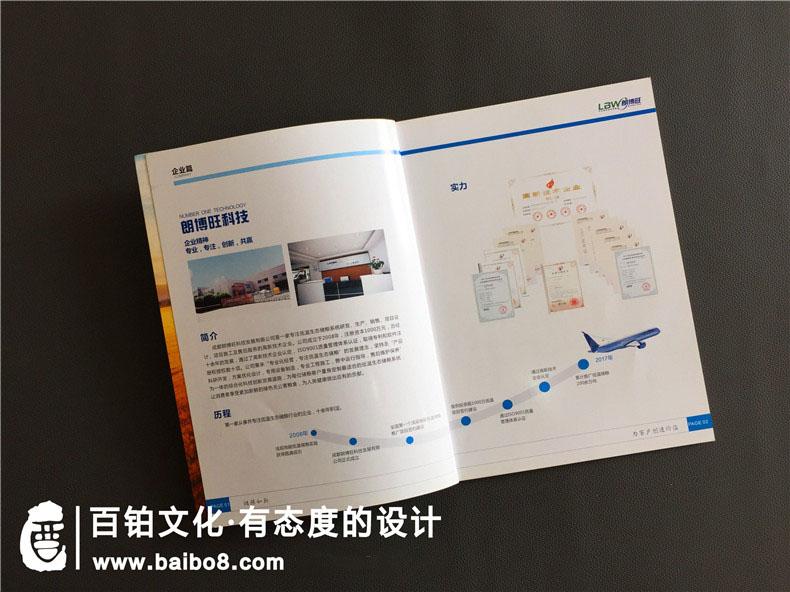 纺织品企业画册设计流程