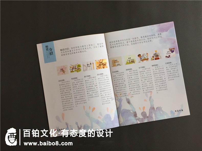 学校夏令营宣传册应该怎么设计第2张-宣传画册,纪念册设计制作-价格费用,文案模板,印刷装订,尺寸大小