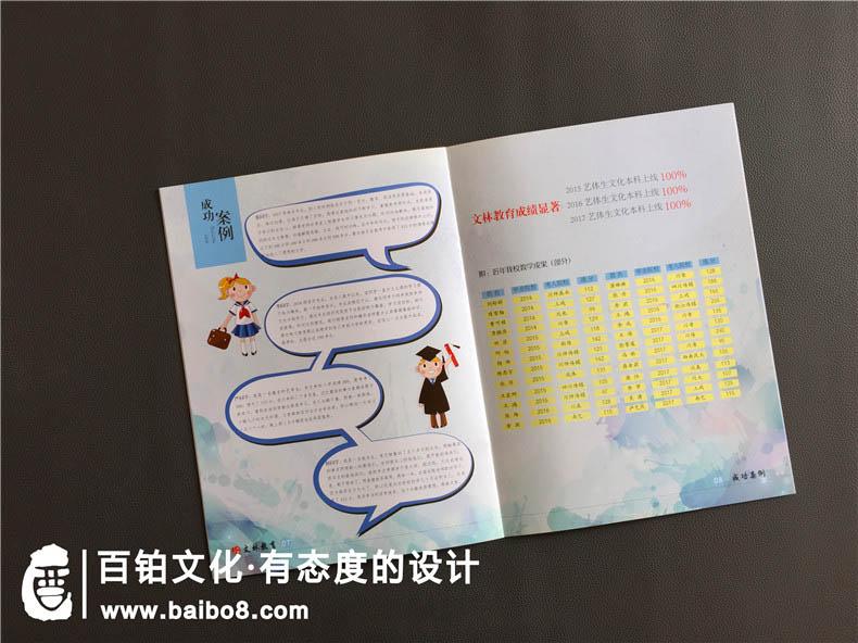 幼儿园宣传册插页内容有哪些