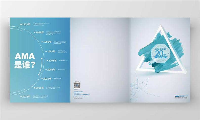 折页设计有几种