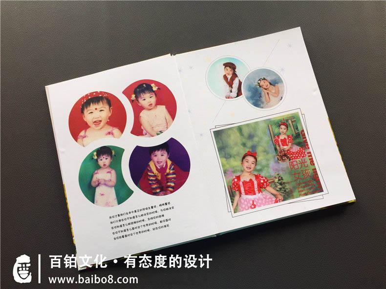 怎么设计宝宝相册