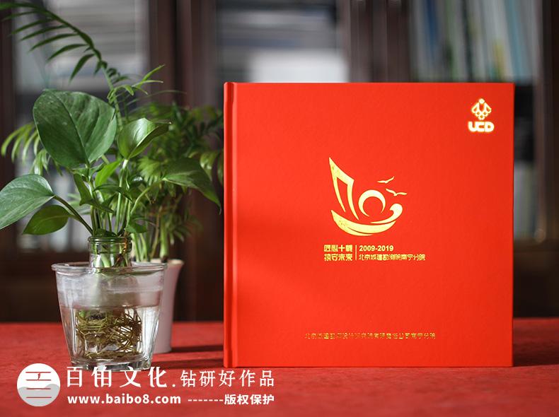 企业纪念册的作用