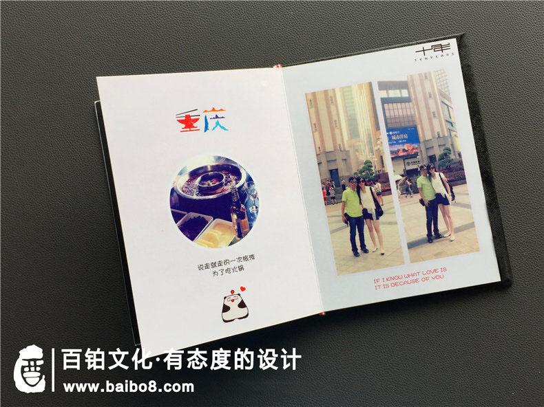 暑期老师让孩子制作旅游相册如何制作