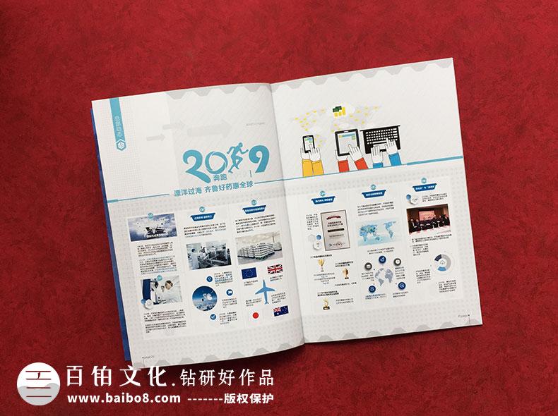 医疗行业画册设计内容