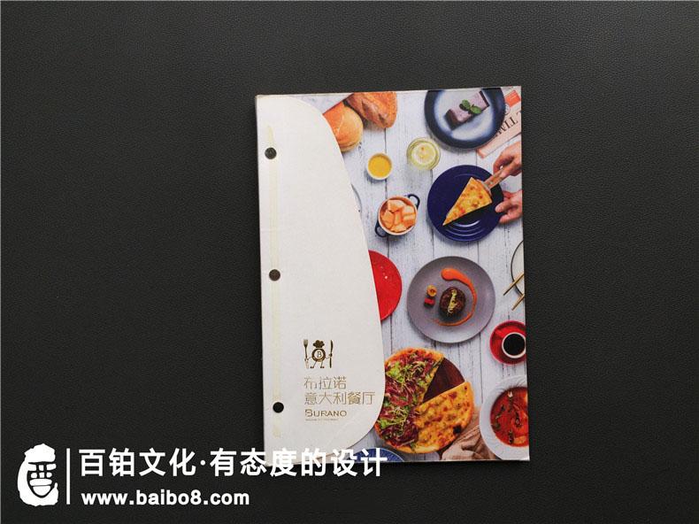 菜单画册是什么做成的