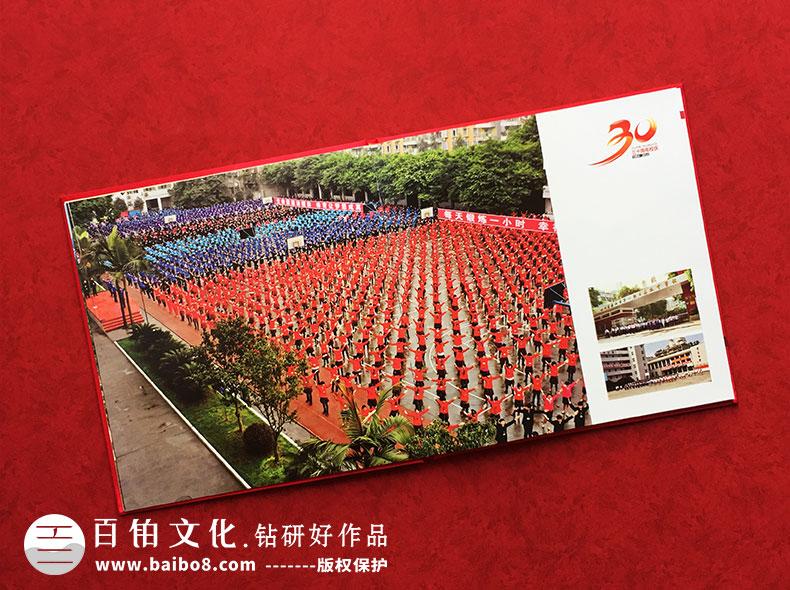 公司周年庆活动纪念册设计方法