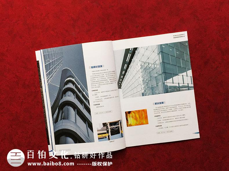 画册设计报告书的内容