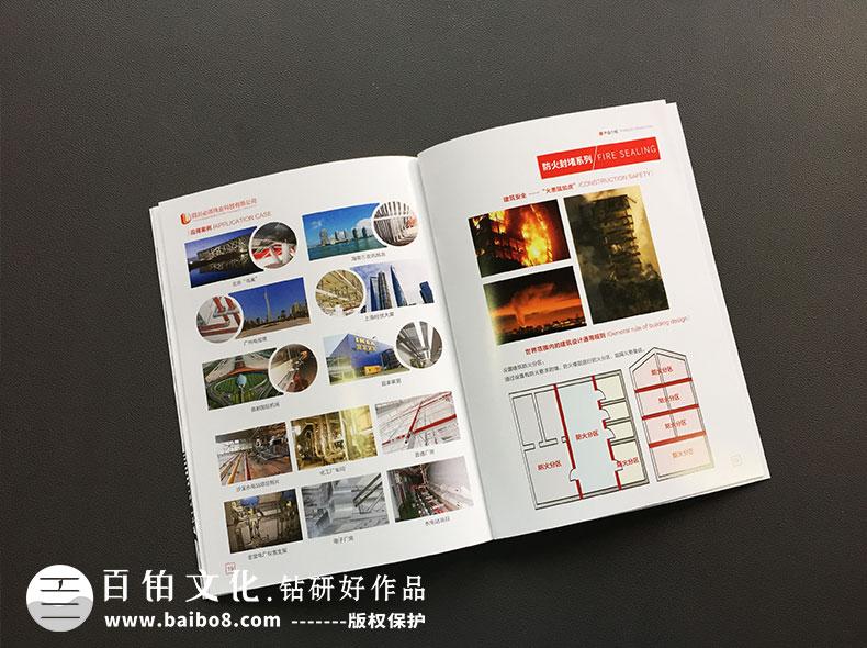 提升画册设计能力的方法