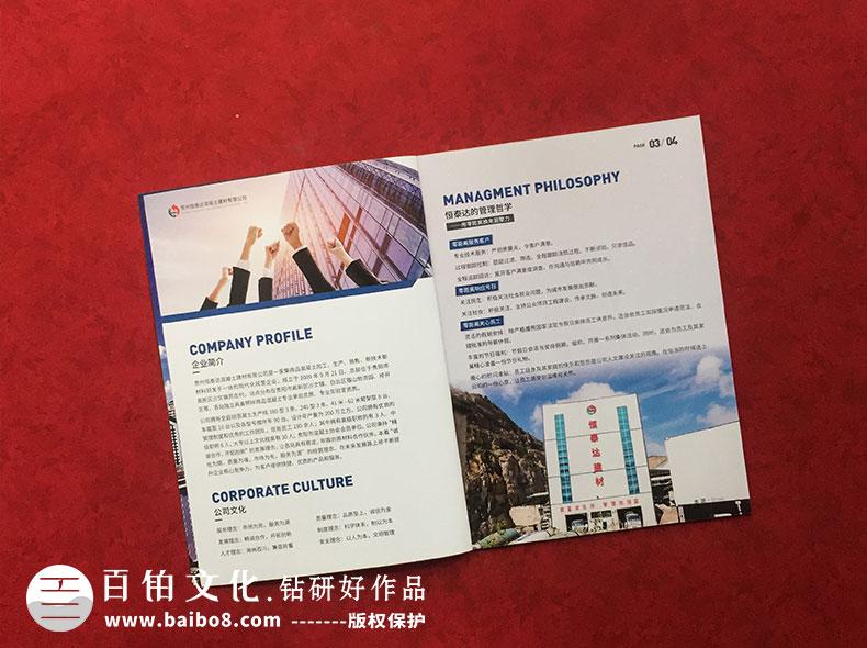 企业设计画册的初衷