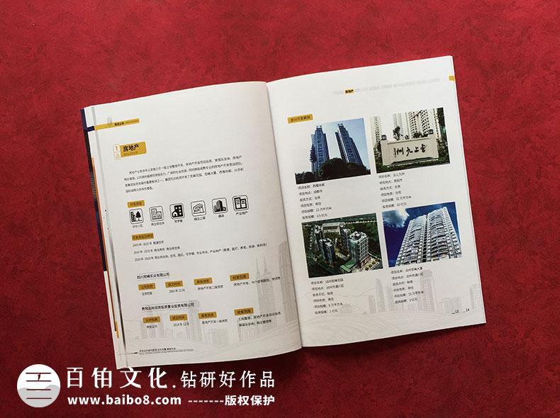 画册设计的设计元素有哪些