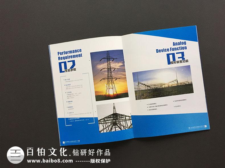 优秀的产品画册设计特点