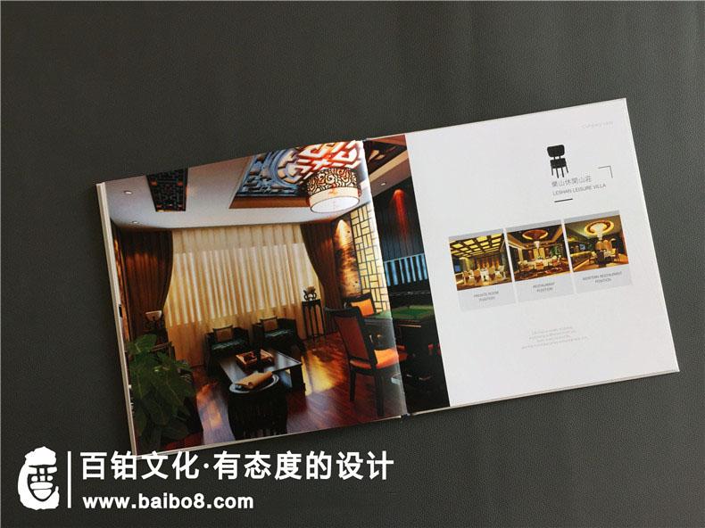 室内装修公司宣传册应该怎么设计