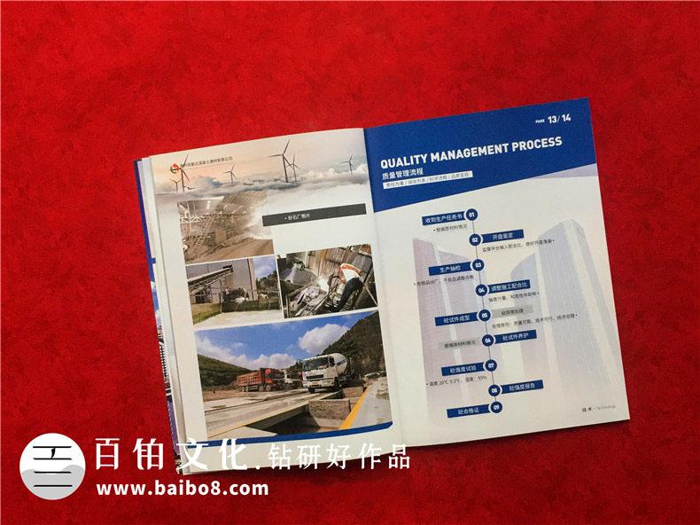 高大上的产品画册设计方法