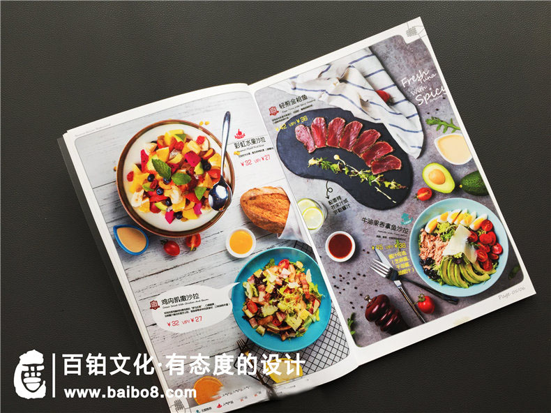 餐饮行业宣传手册设计方法