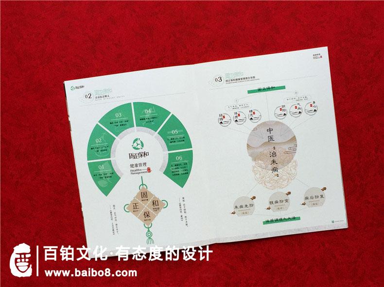 中药材行业的画册设计注意