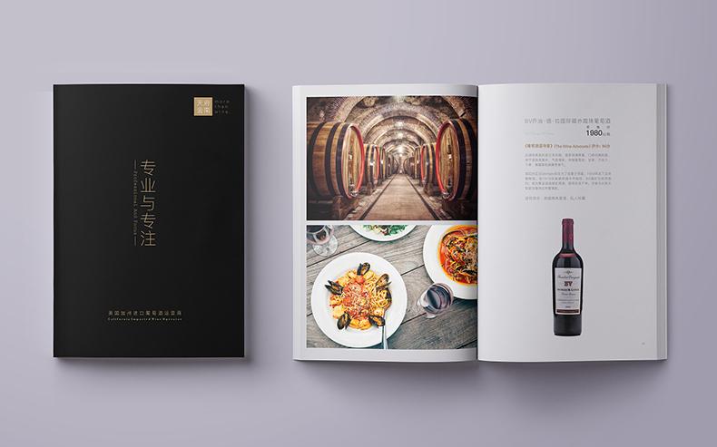 红酒企业画册设计的内容