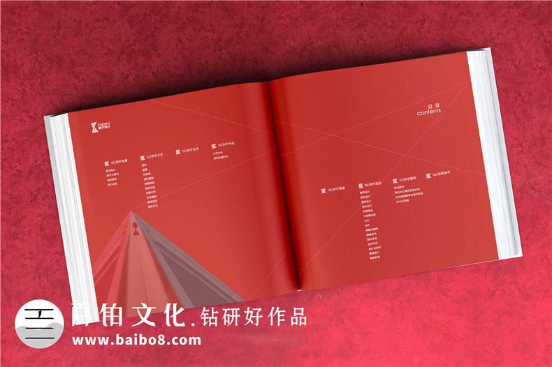 营销企业画册设计的内容