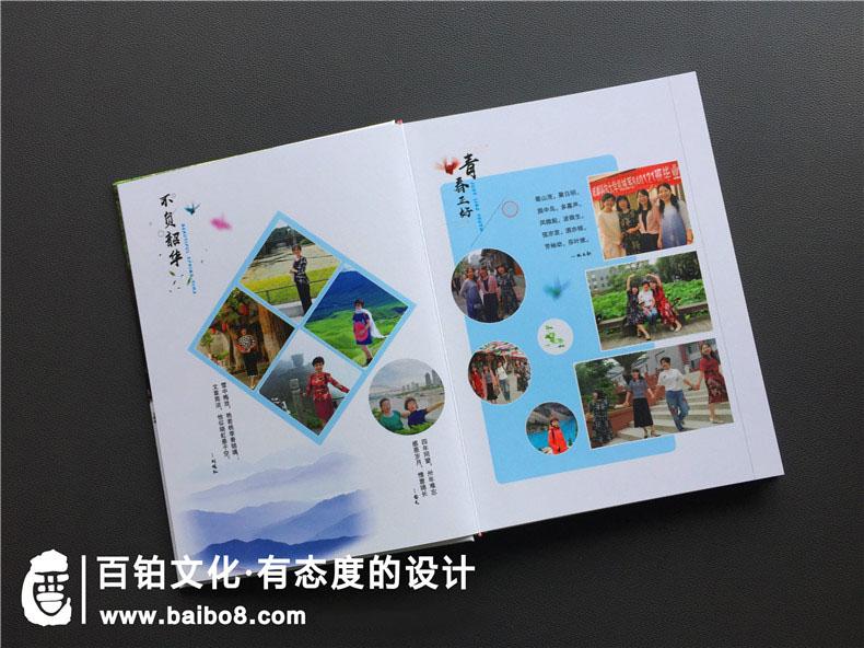 一套聚会纪念册设计方案包括什么