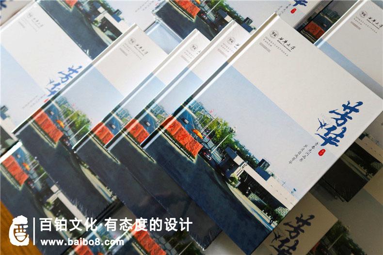 大学毕业纪念册的内容设计