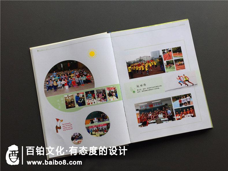 三年级毕业纪念册设计方法
