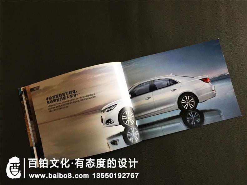 汽车制造业产品画册设计内容