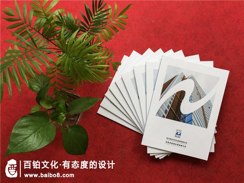 玻璃行业宣传册怎么设计